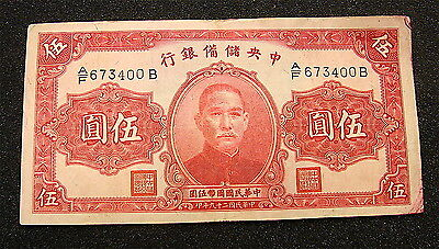 China ----1940 Central Reserve Bank of China 5 Yuan Currency note