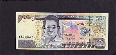 PHILIPPINES 2012 $500 PESO STAR UNC ..combined shipping