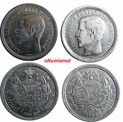 Guatemala Silver LOT OF 2 COINS 1864 R 2 Reales, Dos  VF/XF Condition  KM# 139