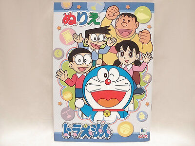 Doraemon Coloring Art Book Nurie Kids Showa Note Japan Anime Free Shipping New
