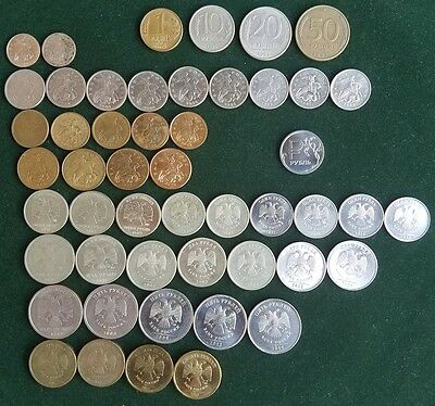 Russia Russian Federation Lot 50 Coins Different Years Rare Collection 1992-2014