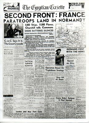 The Egyptian Gazette - Second Front France Ww2 Military Photograph