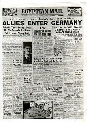 Egyptian Mail - Allies Enter Germany Ww2 Military Photograph
