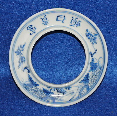19Thc Chinese Antique Porcelain Blue White Bowl Stand Character Mark On Rim