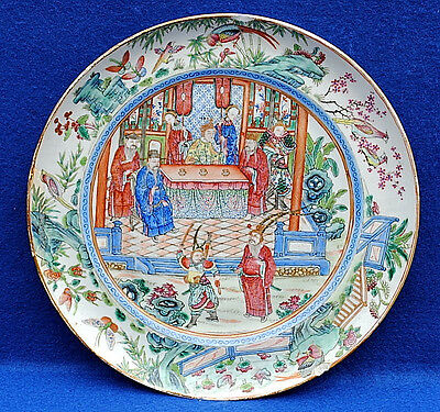 18Thc Antique Chinese Famille Rose Plate With Chinese Court Figures