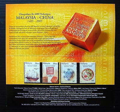 MALAYSIA 2005 China Relationship Presentation Pack with SEE BELOW NB2327
