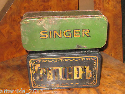 Antique  2 TWO Tin Boxes for Sewing Machines - SINGER / GRITZNER