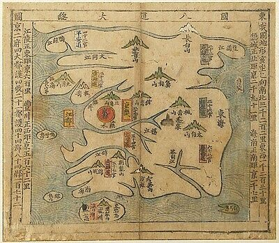 A Rare and Fine Korean Peninsular Map of 8 Provinces-19th C.