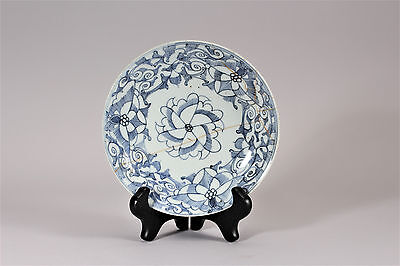 Antique Straits Chinese Porcelain Blue and White Plate Peranakan Sweet Pea 7""
