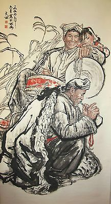 Chinese Painting by Liu Wenxi 刘文西 Artist of Cultural Revolution and Mao Zedong