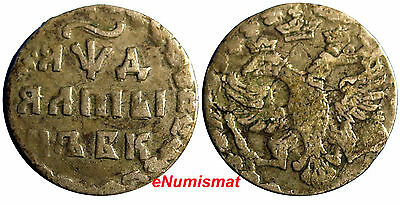 RUSSIA  PETER I SILVER 1704 BK ALTYN OR ALTYNNIK 3 KOPECKS Moscow Bitkin:1156(R)