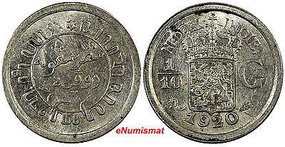 Netherlands East Indies Wilhelmina I Silver 1920 1/10 Gulden KM# 311