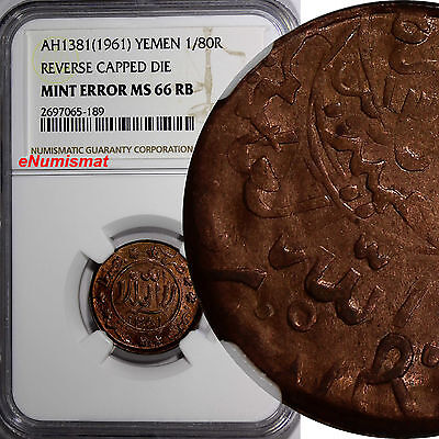 Yemen  AH1381 (1961) 1/80 Riyal NGC MINT ERROR MS66 RB CAPPED DIE Y# 11.1