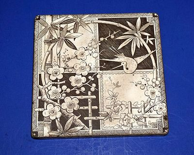 Antique Tile With Bambo With Flowers & Bird