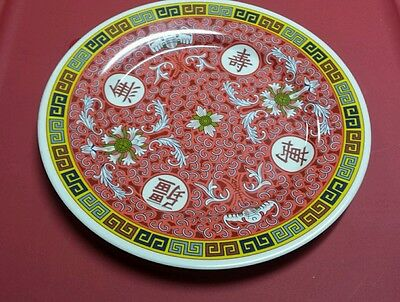 Melamine longevity asian plates 9.5""