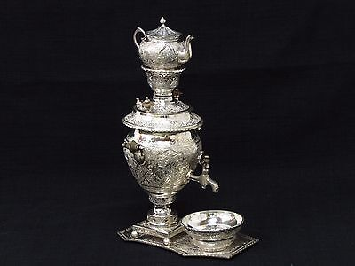 Exquisite Antique Vintage Fine Persian Deep Hand Chased 875 Silver Samovar Set