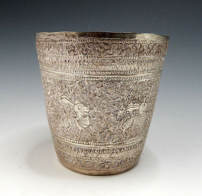 Antique Persian  Islamic Silver Beaker/cup