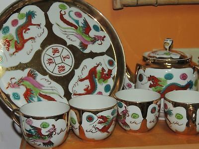 Vintage Red Dragon / Phoenix Hand Painted 6 pc Tea Set Porcelain China Japan