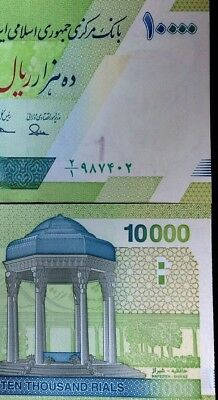 Middle East 10000 10,000 Rials Nd 2017 P New Size And Design Unc