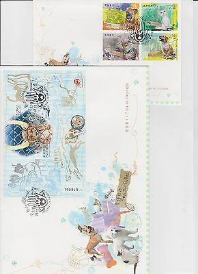 Cats & Dogs 2014 First Day Covers (2) MNH with Cat postmark