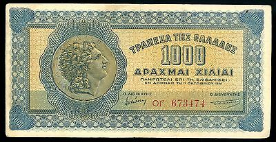 1941 Greece 1000 Drachmai
