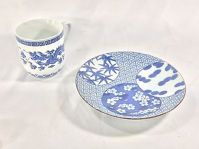 Antique Chinese Porcelain Dragon Coffee Tea Cup Blue White Auspicious Symbols