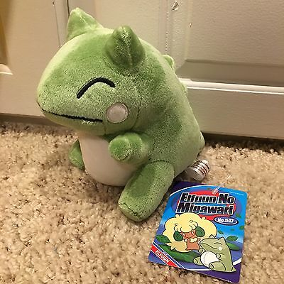 Pokemon Center Substitute Whimsicott Plush NEW WITH TAGS FROM JAPAN