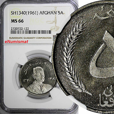 Afghanistan SH1340(1961) 5 Afghanis NGC MS66 Toning TOP GRADED BY NGC KM# 955