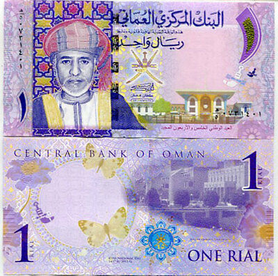 Oman 1 Rial 2015 / 2016 Comm. 45Th P New Corrected Unc Nr