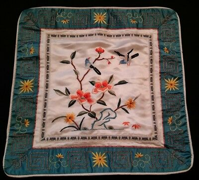 """Floral Embroidered Pillow Birds Vtg Asian Silk Multi Color Top Cover 13"""" Square"""