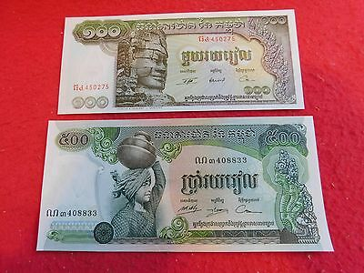 Kampuchea Cambodia 2 Older Banknotes in Uncirculated Condition Lot Paper Money
