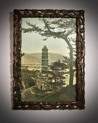 Vintage Chinese Carved Wood Frame, Pagoda Photograph FREE SHIPPING