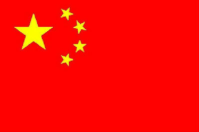 CHINA FLAG 3' x 2' Chinese Flags Asia Asian