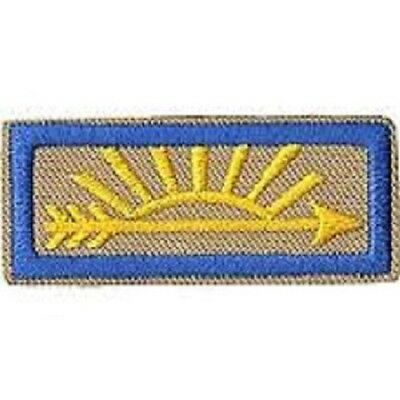 Cub Scout / Boy Scout  ARROW OF LIGHT RANK Merit Badge Patch BSA