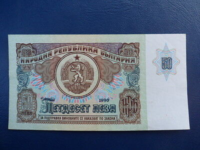 1990 Bulgaria 50 Lev Bank Note-Very Hard to Find-Cold War Era Bank Note-AU-D985