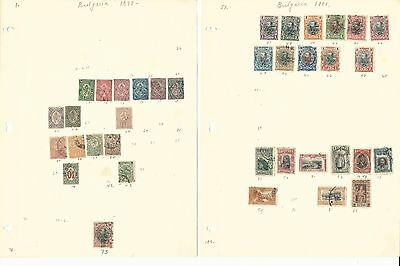 Bulgaria Collection 1879-1949, 19 Pages, Neatly Identified