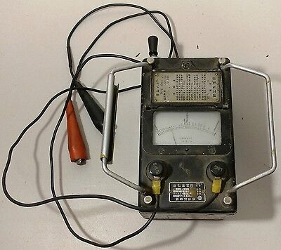 Vintage - Japan?  Ohmmeter, Type EN12, With Crank -  Great -UN-Tested - READ