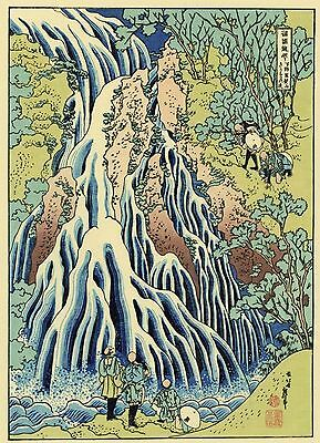 HOKUSAI JAPANESE Chuban WOODBLOCK PRINT - KIRIFURI Falls on KUROKAMI Mountain
