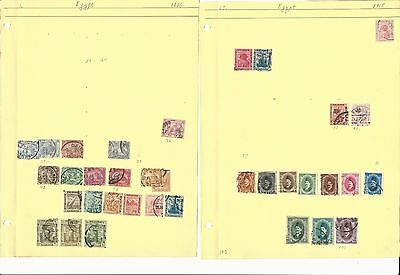 Egypt Collection 1866-1971 on 43 Pages, Lots of Nice Stamps To Pick Through