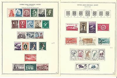 Egypt Collection 1959-1971 on 50 Minkus Specialty Pages + Palestine Occupation