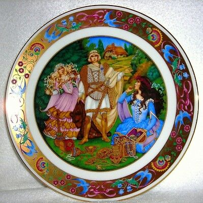 Hamilton- 86 Golden Classic By Carol Lawson Snow White & Rose Red Plate 22K Gold