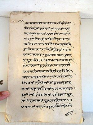 Old Antique Rare Hinduism Sanskrit Calligraphy Holy Worship Hand Written Book