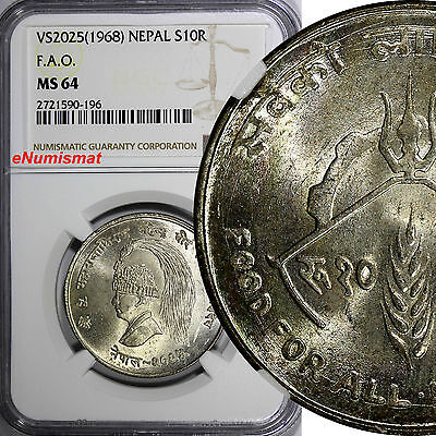 NEPAL SHAH DYNASTY Silver VS2025(1968) 10 Rupee NGC MS64 FAO  Light Tone KM# 794