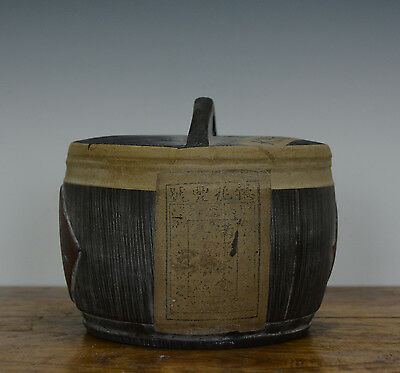 Fine Chinese Yizhaofeng Label Sealed Yixing Zisha Ceramic Tea Caddy