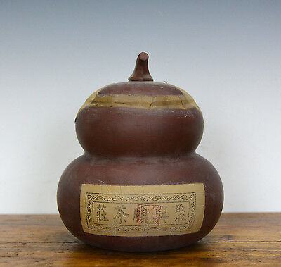 Fine Chinese Label Sealed Double Gourd Yixing Zisha Ceramic Tea Caddy