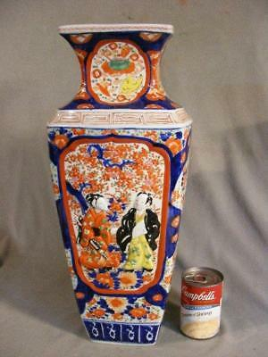 Large Antique Japanese Imari Square Vase With Embossed Figures 18""