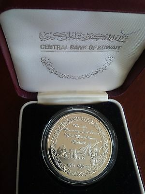 1986 Kuwait 5 Dinars Silver Coin 25 Anniversary of Issuance Currency