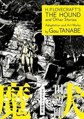 H.P. Lovecraft's the Hound and Other Stories by Gou Tanabe (Paperback, 2017)