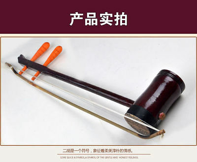 New Wonderful Wood Musical Instruments Turning Chinese .ErHu