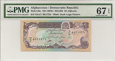 P-56a 1979 20 Afghanis, Bank of Afghanistan, PMG 67EPQ  Finest Known